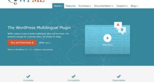 多言語サイト制作にお勧めのワードプレス/プラグイン:WPML