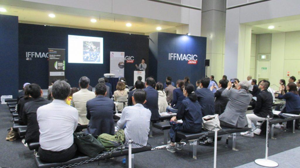 IFFマジックセミナーでの登壇の様子